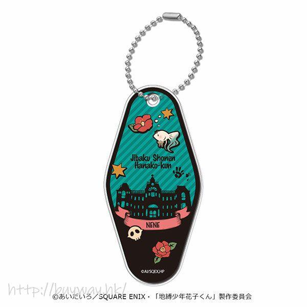 地縛少年花子君 「八尋寧寧」汽車旅館匙扣 Motel Keychain 02 Nene Yashiro【Toilet-Bound Hanako-kun】