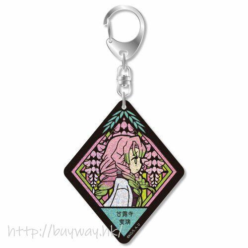 鬼滅之刃 「甘露寺蜜璃」閃粉 亞克力匙扣 VETCOLO Glitter Acrylic Key Chain 09 Kanroji Mitsuri【Demon Slayer: Kimetsu no Yaiba】