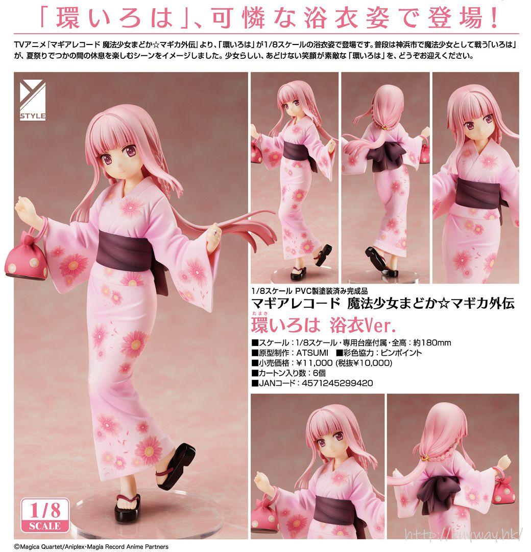 魔法少女小圓 Y-STYLE 1/8「環彩羽」 Y-STYLE 1/8 Tamaki Iroha Yukata Ver.【Puella Magi Madoka Magica】