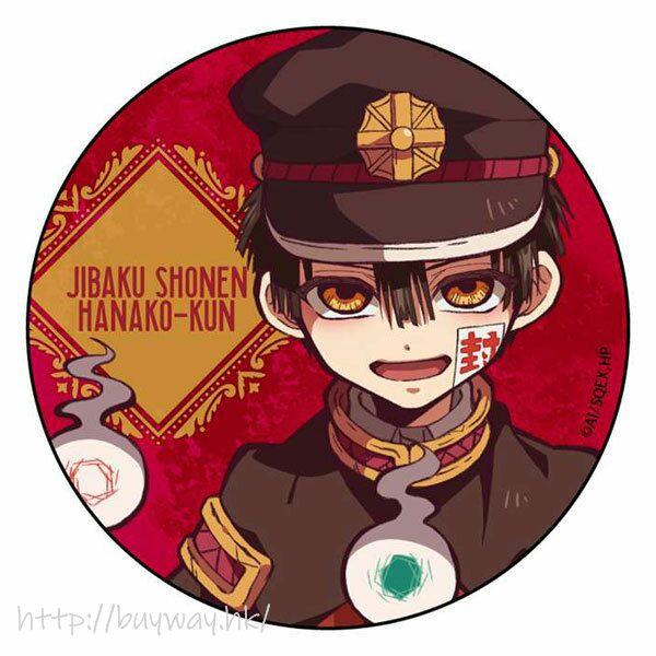 地縛少年花子君 「花子君」動畫 Ver. 65mm 徽章 TV Anime Can Badge Cape ver.【Toilet-Bound Hanako-kun】