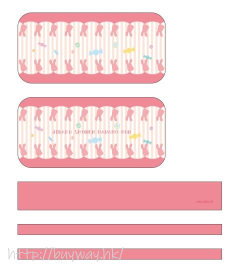 地縛少年花子君 「勿怪」動畫 Ver. 多用途收納袋 TV Anime Multipurpose Pouch Mokke Deformed ver.【Toilet-Bound Hanako-kun】