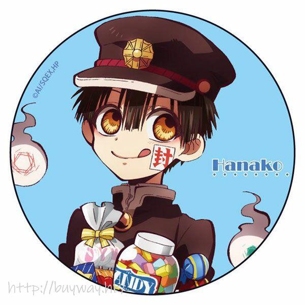 地縛少年花子君 「花子君」白色情人節 Ver. 徽章 Can Badge Hanako-kun White Day Ver.【Toilet-bound Hanako-kun】