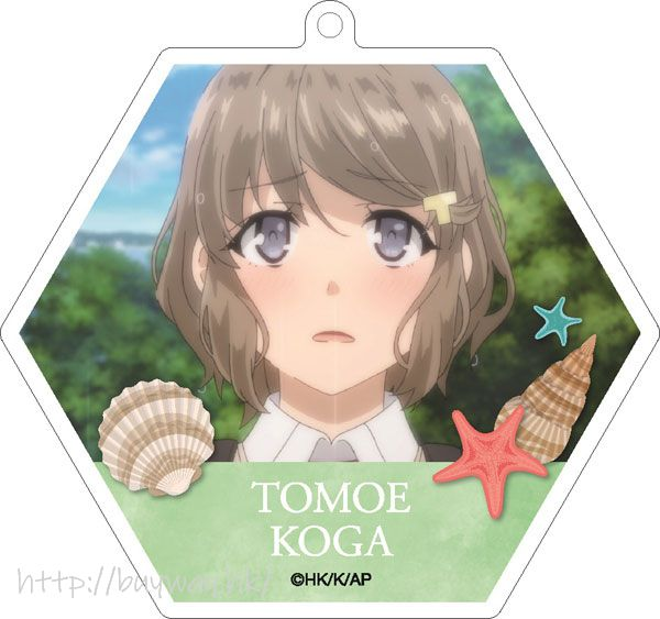 青春豬頭少年系列 「古賀朋繪」亞克力匙扣 Acrylic Key Chain 3 Koga Tomoe【Seishun Buta Yaro】