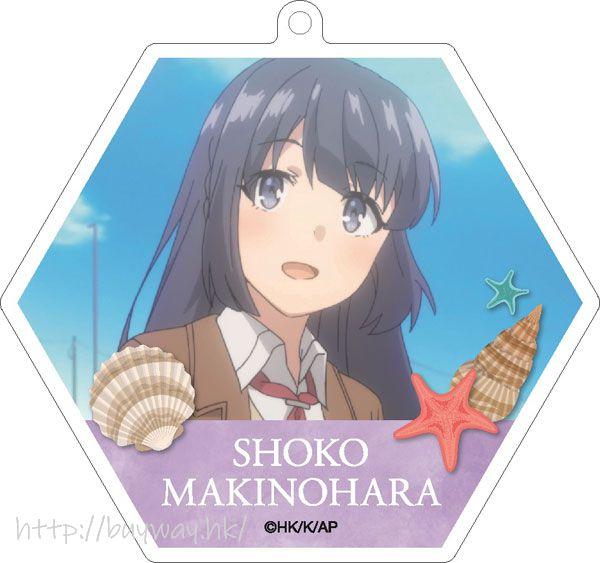 青春豬頭少年系列 「牧之原翔子」亞克力匙扣 Acrylic Key Chain 5 Makinohara Shoko【Seishun Buta Yaro】