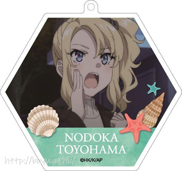 青春豬頭少年系列 「豐濱和香」亞克力匙扣 Acrylic Key Chain 6 Toyohama Nodoka【Seishun Buta Yaro】