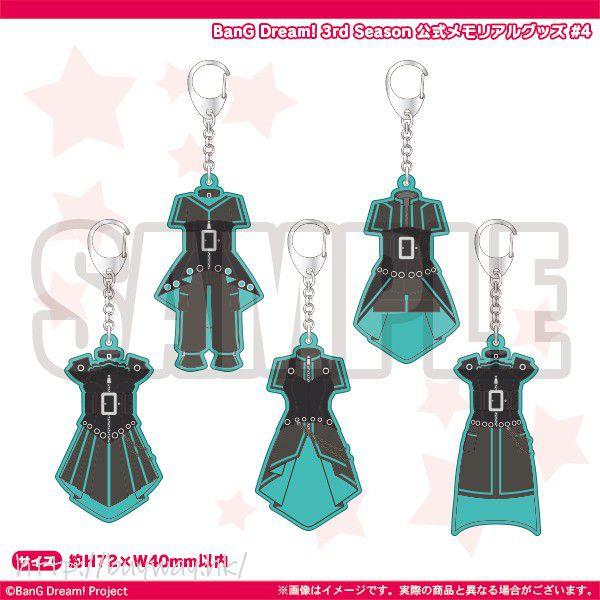 BanG Dream! 「RAISE A SUILEN」MV 服裝 亞克力匙扣 (5 個入) MV Costume Acrylic Keychain RAISE A SUILEN (5 Pieces)【BanG Dream!】