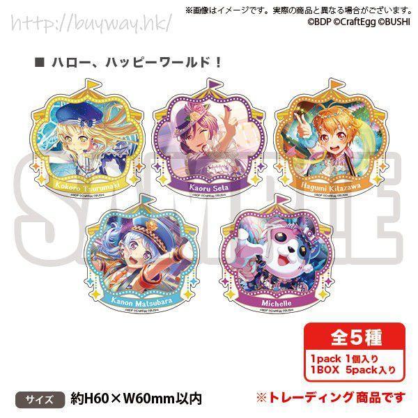 BanG Dream! 「Hello, Happy World!」亞克力夾子 (5 個入) Acrylic Clip Hello, Happy World! (5 Pieces)【BanG Dream!】