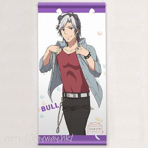 貓狗寵物街 「倉持布魯」小掛布 Mini Wall Scroll (Bull Kuramochi)【Tama and Friends】