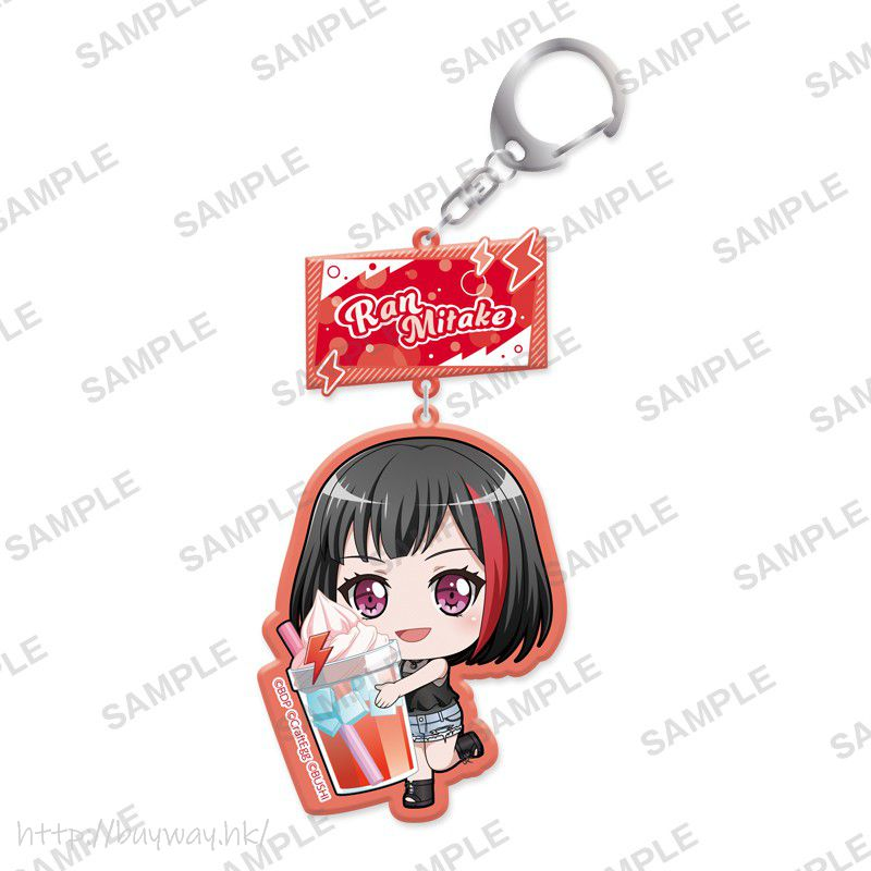 BanG Dream! 「美竹蘭」抱著特飲 亞克力匙扣 Mugyutto Acrylic Key Chain Ran Mitake【BanG Dream!】
