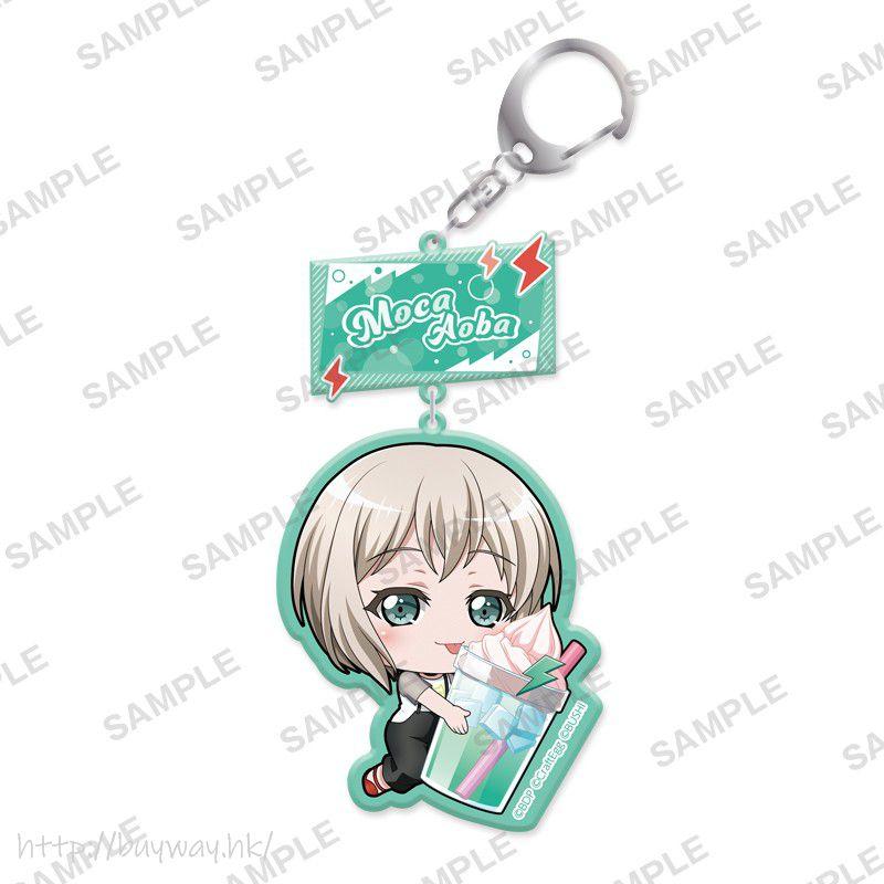 BanG Dream! 「青葉摩卡」抱著特飲 亞克力匙扣 Mugyutto Acrylic Key Chain Moca Aoba【BanG Dream!】