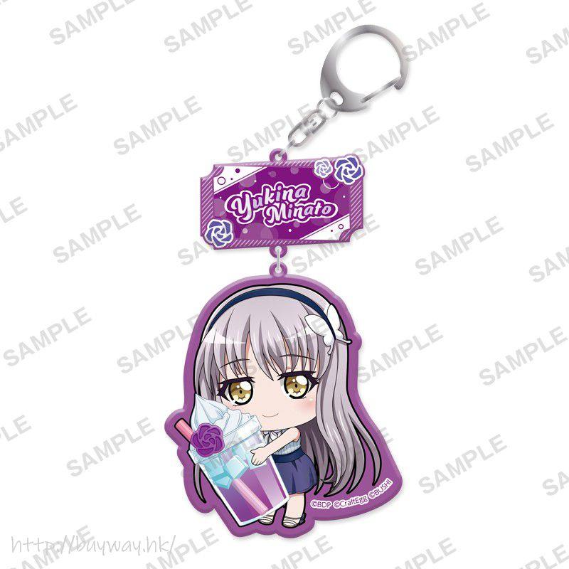 BanG Dream! 「湊友希那」抱著特飲 亞克力匙扣 Mugyutto Acrylic Key Chain Yukina Minato【BanG Dream!】