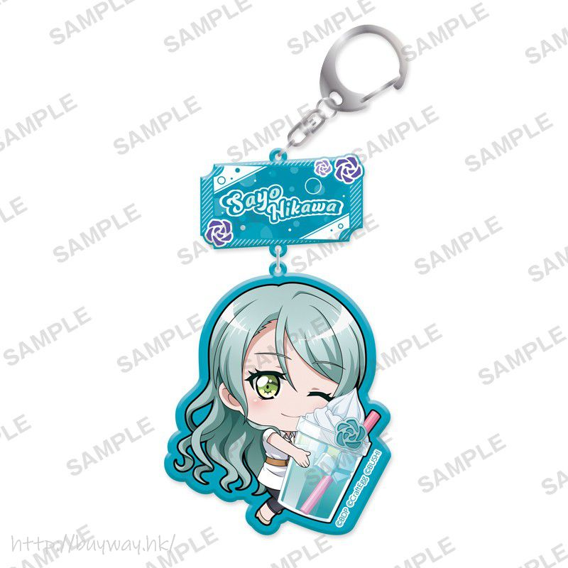 BanG Dream! 「冰川紗夜」抱著特飲 亞克力匙扣 Mugyutto Acrylic Key Chain Sayo Hikawa【BanG Dream!】