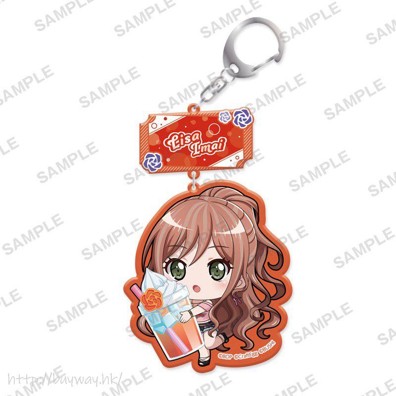 BanG Dream! 「今井莉莎」抱著特飲 亞克力匙扣 Mugyutto Acrylic Key Chain Lisa Imai【BanG Dream!】