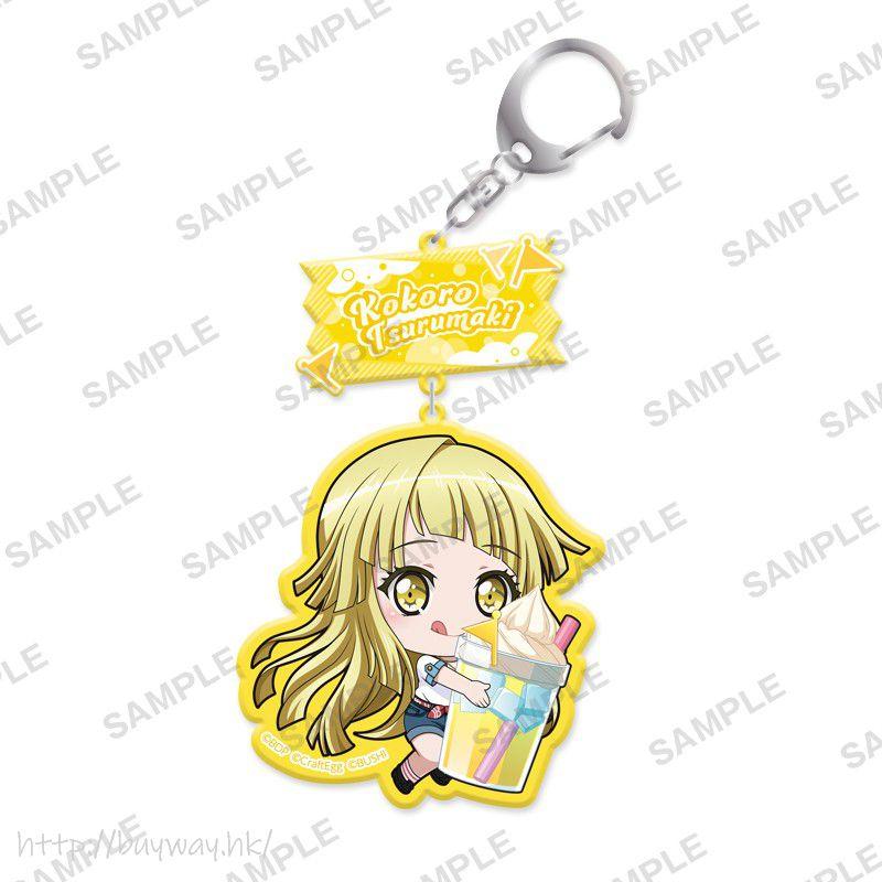 BanG Dream! 「弦卷心」抱著特飲 亞克力匙扣 Mugyutto Acrylic Key Chain Kokoro Tsurumaki【BanG Dream!】