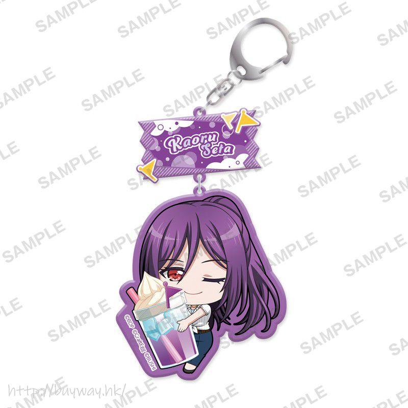 BanG Dream! 「瀨田薰」抱著特飲 亞克力匙扣 Mugyutto Acrylic Key Chain Kaoru Seta【BanG Dream!】
