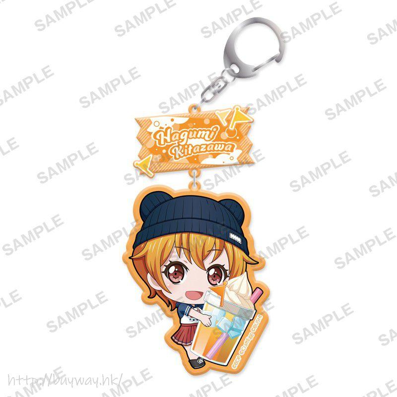 BanG Dream! 「北澤育美」抱著特飲 亞克力匙扣 Mugyutto Acrylic Key Chain Hagumi Kitazawa【BanG Dream!】