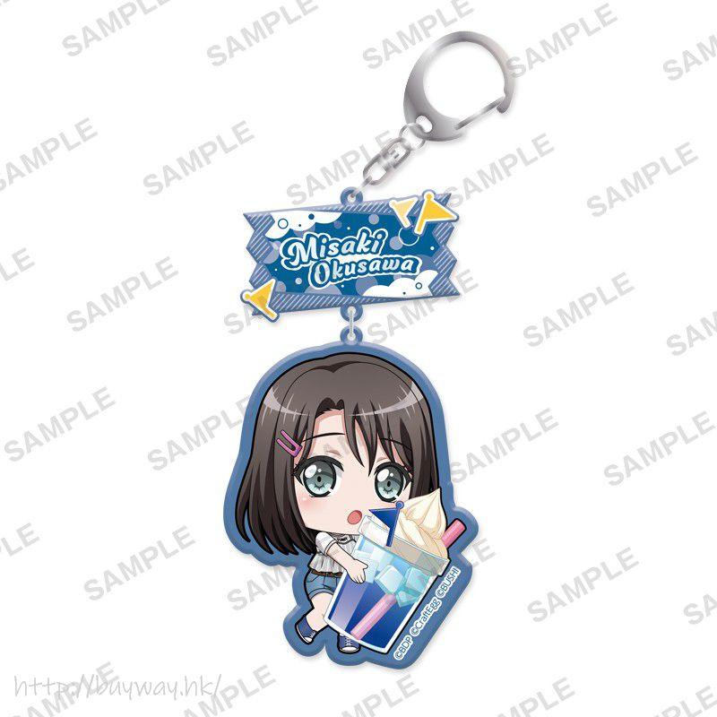 BanG Dream! 「奧澤美咲」抱著特飲 亞克力匙扣 Mugyutto Acrylic Key Chain Misaki Okusawa【BanG Dream!】