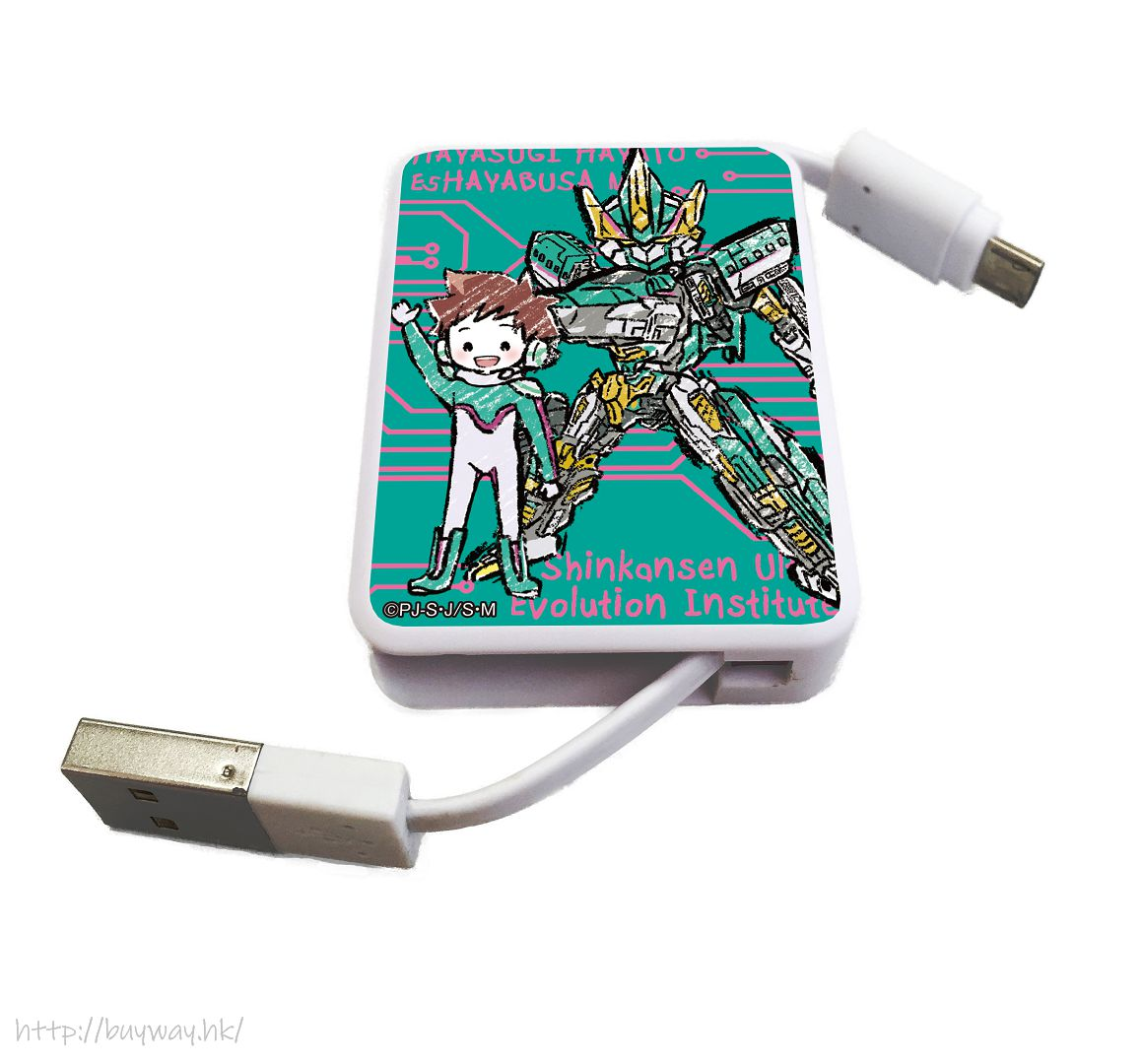 新幹線變形機器人Shinkalion 「速杉隼人」USB 2.0 數據線 (Graff Art Design)  Chara Reel 01 Hayasugi Hayato (Graff Art Design)【Shinkansen Henkei Robo Shinkalion】
