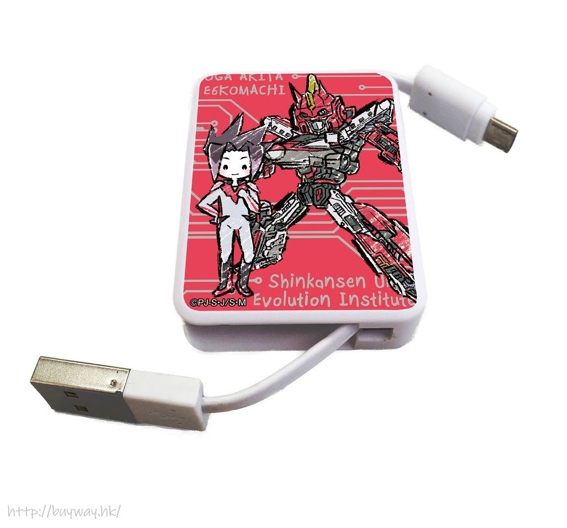 新幹線變形機器人Shinkalion 「男鹿秋田」USB 2.0 數據線 (Graff Art Design)  Chara Reel 02 Oga Akita (Graff Art Design)【Shinkansen Henkei Robo Shinkalion】