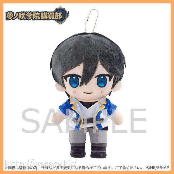 合奏明星 「冰鷹北斗」夢ノ咲学院購買部 公仔 Plush Doll Hidaka Hokuto【Ensemble Stars!】