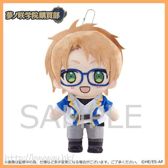 合奏明星 「遊木真」夢ノ咲学院購買部 公仔 Plush Doll Yuuki Makoto【Ensemble Stars!】