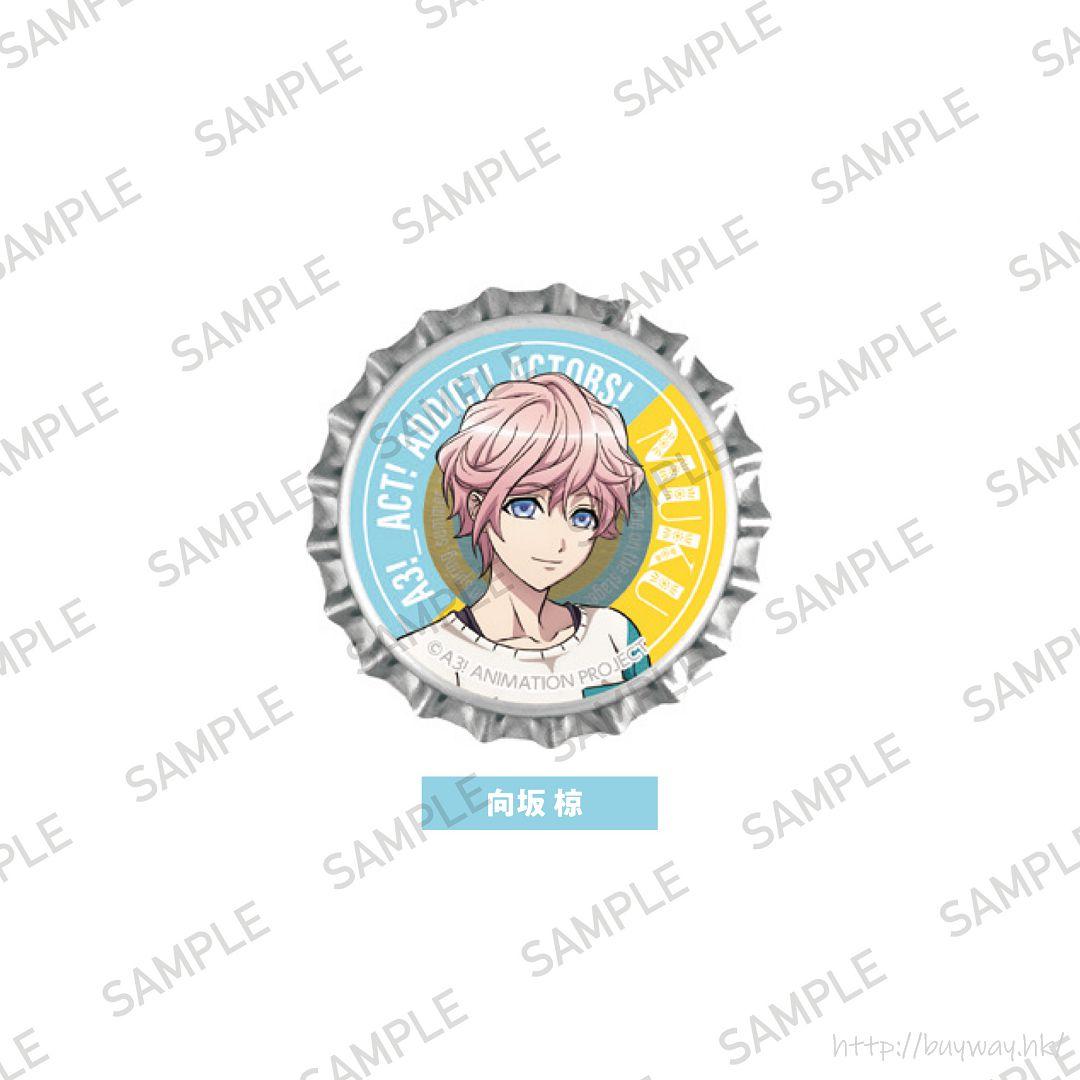 A3! 「向坂椋」動畫 Ver. 瓶冠 亞克力徽章 TV Animation Crown Clip Badge Sakisaka Muku【A3!】