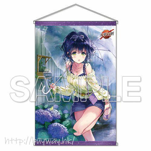 天華百劍 「螢丸國俊」B2 掛布 Hotarumaru Kunitoshi B2 Tapestry【Tenka Hyakken】