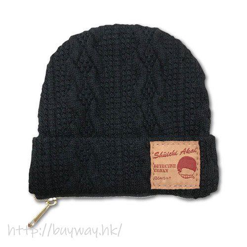 名偵探柯南 「赤井秀一」冷帽 小物袋 Knit Cap Style Pouch 1 Akai Shuichi (5 Pieces)【Detective Conan】