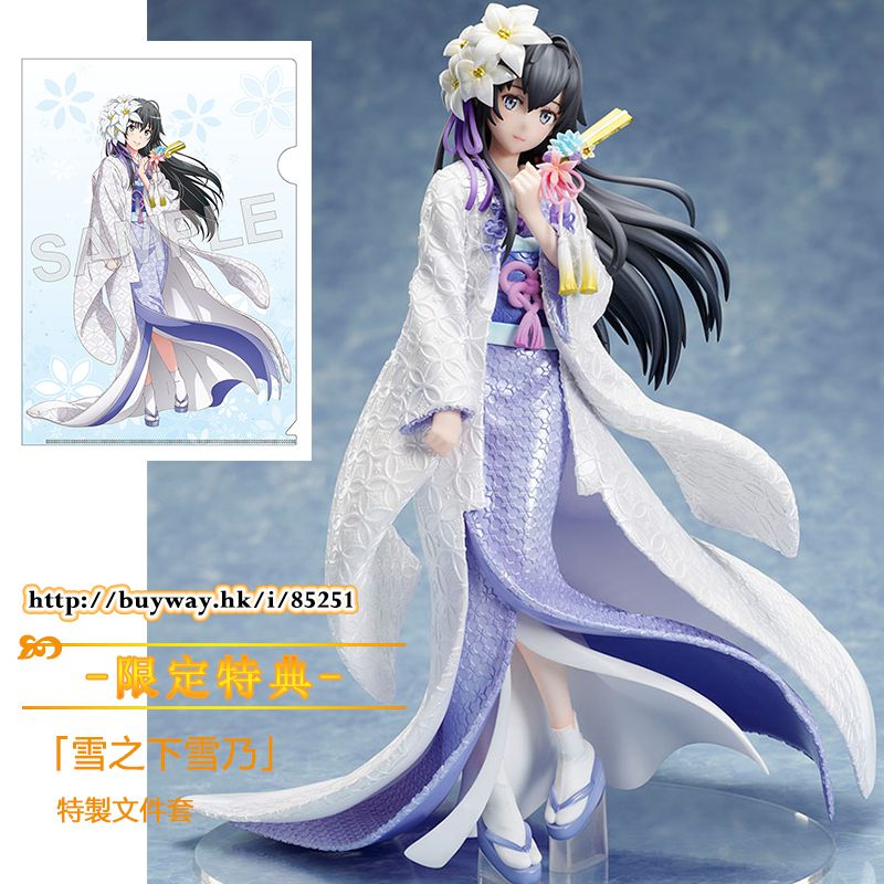 果然我的青春戀愛喜劇搞錯了。 1/7「雪之下雪乃」-白無垢- (限定特典︰特製文件套) 1/7 Yukinoshita Yukino -Pure White-【My youth romantic comedy is wrong as I expected.】