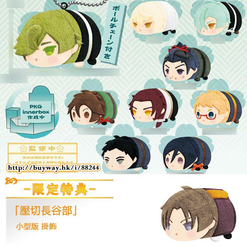 刀劍亂舞-ONLINE- 團子趴趴公仔 掛飾 小型版 Vol.2 (限定特典︰壓切長谷部) (9 + 1 個入) Mochimochi Mascot Mini Vol. 2 ONLINESHOP Limited (9 + 1 Pieces)【Touken Ranbu -ONLINE-】