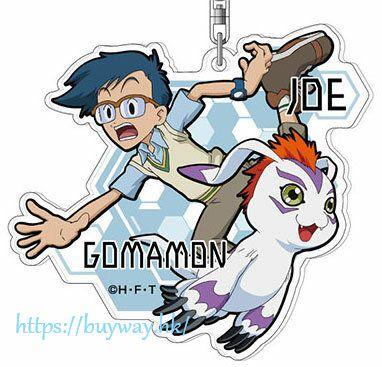 數碼暴龍系列 「城戶丈 + 哥瑪獸」亞克力匙扣 Acrylic Key Chain 05 Jo & Gomamon AK【Digimon】