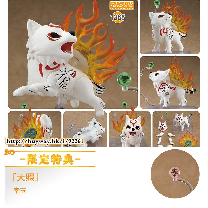 大神 「天照」Q版 黏土人 (限定特典︰幸玉) Nendoroid Amaterasu ONLINESHOP Limited【Okami】