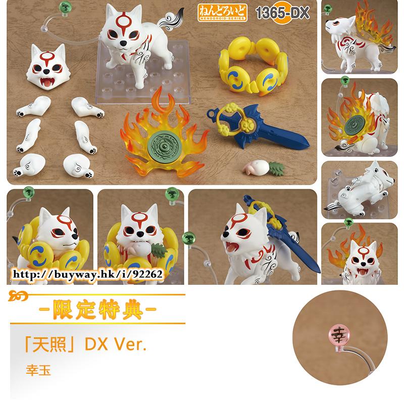 大神 「天照」DX Ver. Q版 黏土人 (限定特典︰幸玉) Nendoroid Amaterasu DX Ver. ONLINESHOP Limited【Okami】