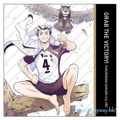 排球少年!! 「木兔光太郎」Cushion 套 Kotaro Bokuto Cushion Cover【Haikyu!!】