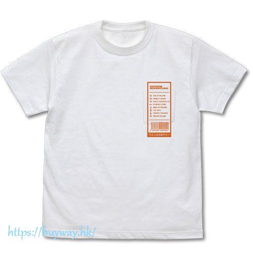 數碼暴龍系列 (加大)「八神太一」數碼獸紋章 白色 T-Shirt Digimon Emblem Pocket T-Shirt /WHITE-XL【Digimon】