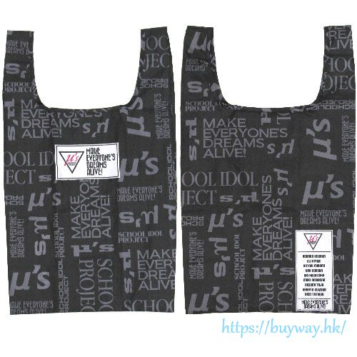 LoveLive! 明星學生妹 「μ's」全彩購物袋 μ's Logo Full Color Eco Bag【Love Live! School Idol Project】