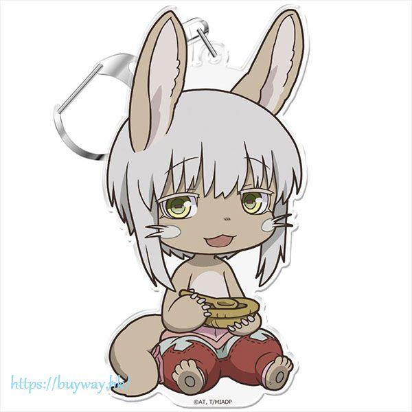 來自深淵 「娜娜奇」ぷにこれ!匙扣 (付台座) PuniColle! Keychain (w/Stand) Nanachi Naraku Stew【Made in Abyss】