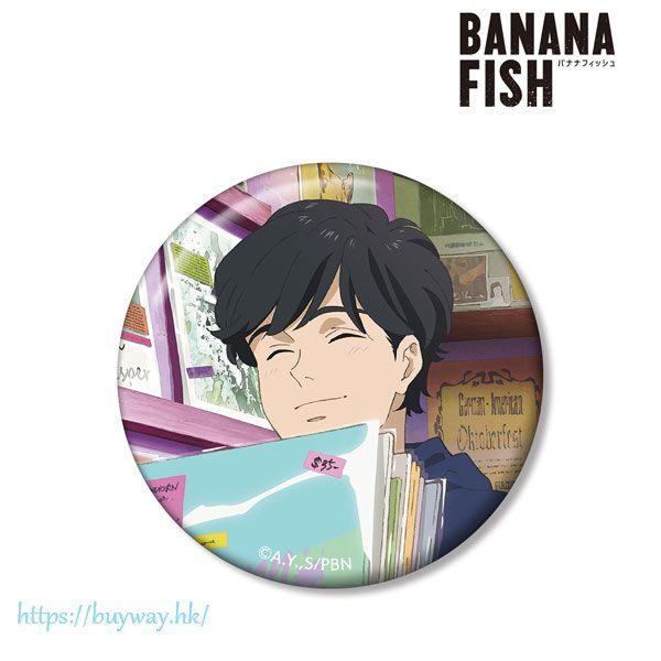 Banana Fish 「奧村英二」唱片店 Ver. 收藏徽章 Original Illustration Okumura Eiji Record Shop Ver. Can Badge【Banana Fish】