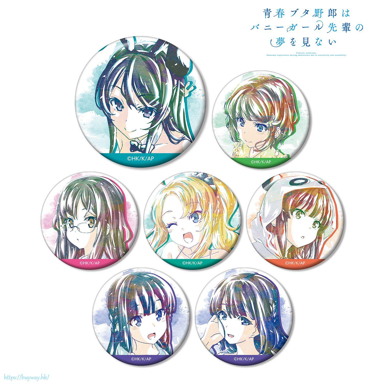 青春豬頭少年系列 Ani-Art 收藏徽章 (7 個入) Ani-Art Can Badge (7 Pieces)【Seishun Buta Yaro】