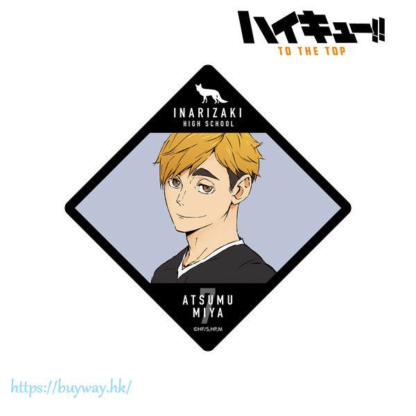排球少年!! 「宮侑」TO THE TOP 貼紙 Atsumu Miya Sticker【Haikyu!!】