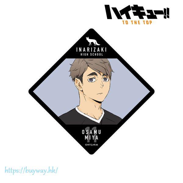 排球少年!! 「宮治」TO THE TOP 貼紙 Osamu Miya Sticker【Haikyu!!】