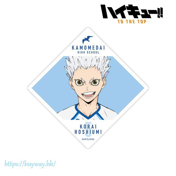 排球少年!! 「星海光來」TO THE TOP 貼紙 Kourai Hoshiumi Sticker【Haikyu!!】