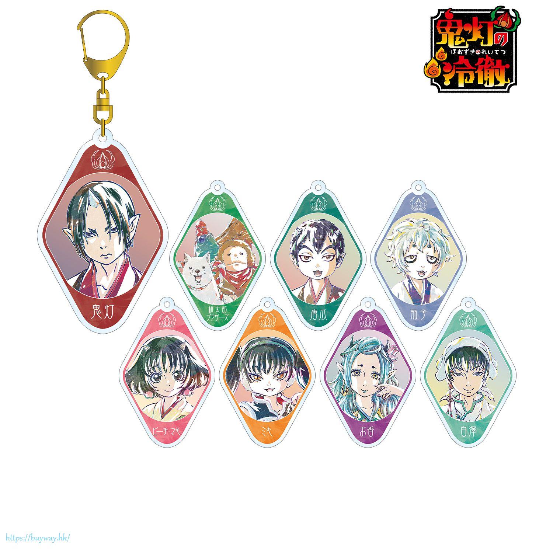鬼燈的冷徹 Ani-Art 亞克力匙扣 (8 個入) Ani-Art Acrylic Key Chain (8 Pieces)【Hozuki no Reitetsu】