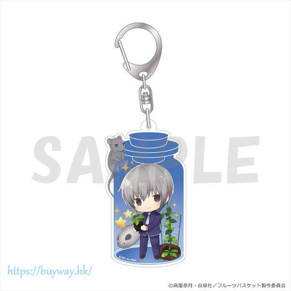 生肖奇緣 「草摩由希」瓶子 亞克力匙扣 CharaToria Key Chain Soma Yuki【Fruits Basket】