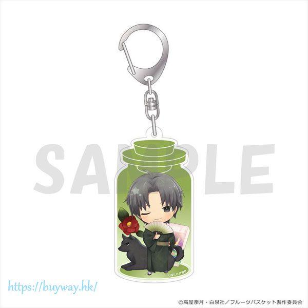 生肖奇緣 「草摩紫吳」瓶子 亞克力匙扣 CharaToria Key Chain Soma Shigure【Fruits Basket】