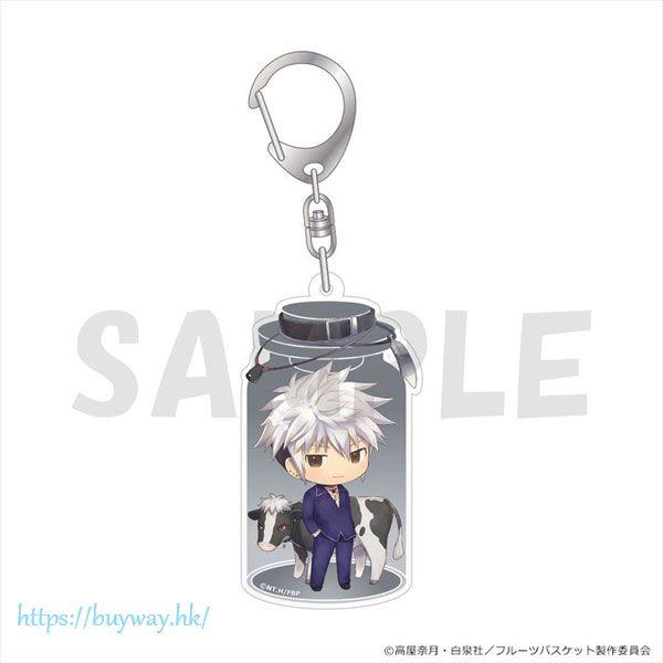 生肖奇緣 「草摩潑春」瓶子 亞克力匙扣 CharaToria Key Chain Soma Hatsuharu【Fruits Basket】
