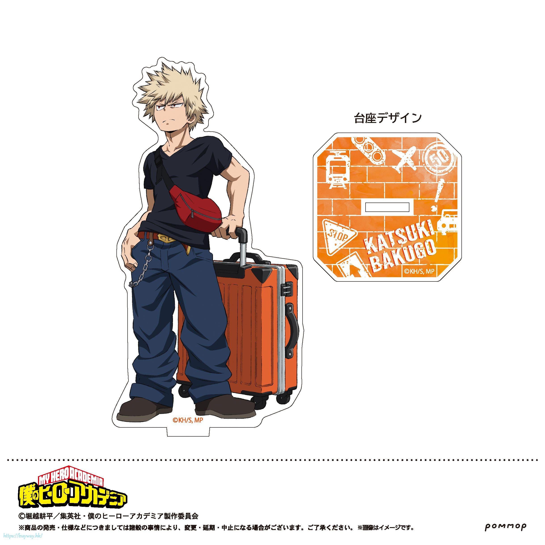 我的英雄學院 「爆豪勝己」旅遊 Ver. 亞克力企牌 Acrylic Stand B Bakugo Katsuki U91 20H 012【My Hero Academia】