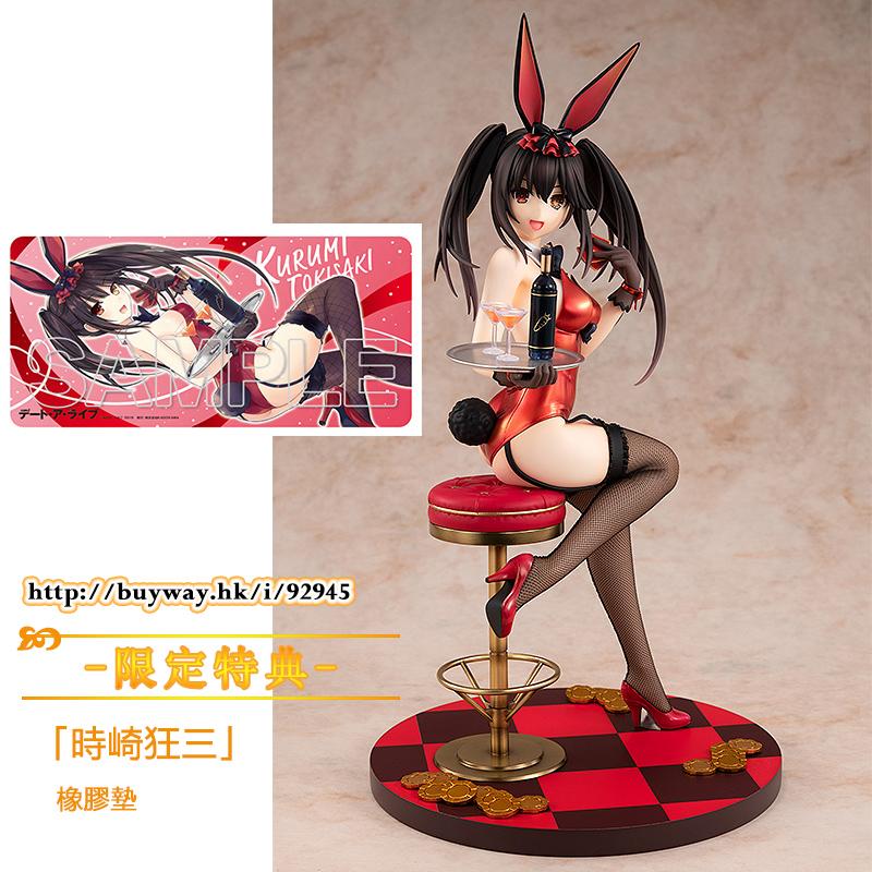 約會大作戰 KDcolle 1/7「時崎狂三」Bunny (限定特典︰橡膠墊) Kadokawa Collection 1/7 Original Edition Tokisaki Kurumi Bunny Ver. ONLINESHOP Limited【Date A Live】