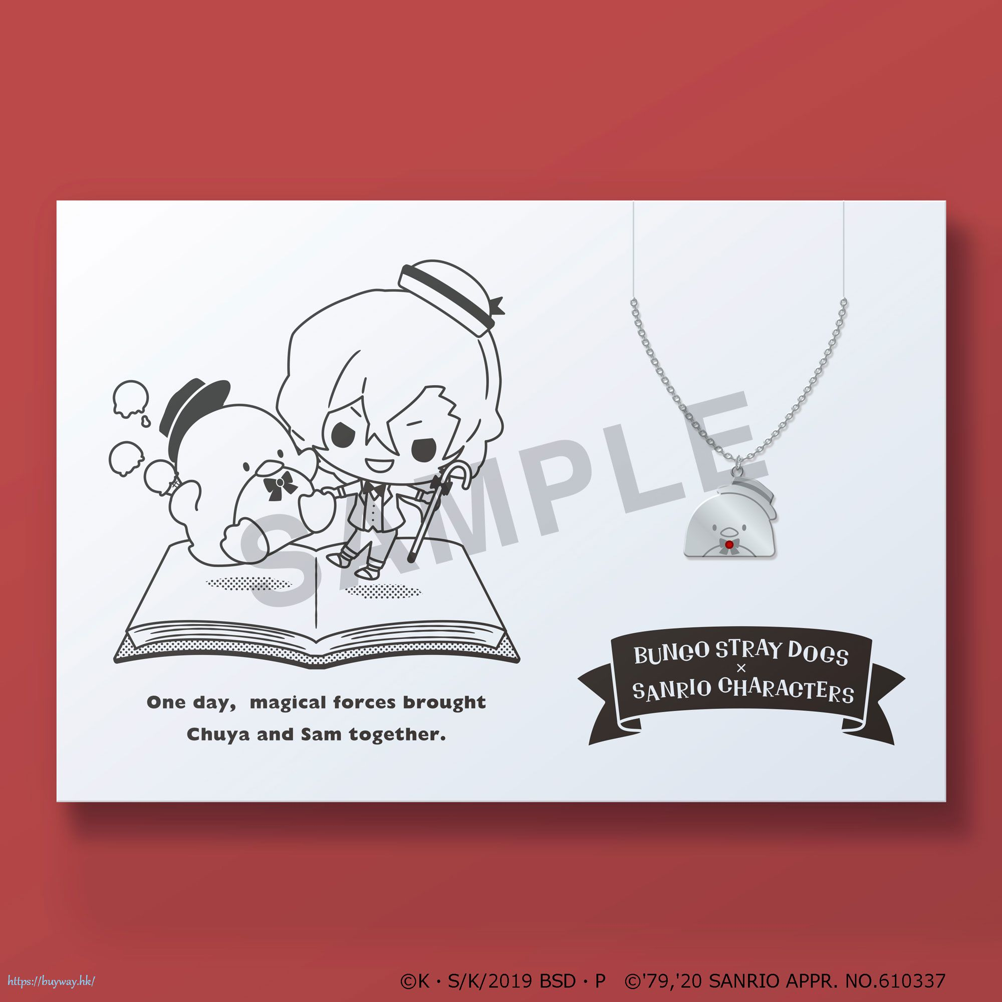 文豪 Stray Dogs 「中原中也 + 企鵝」Sanrio系列 頸鏈 Sanrio Characters 5108(Kotoba) Necklace Nakahara Chuya x Tuxedosam【Bungo Stray Dogs】