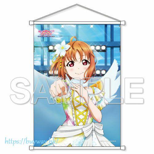 LoveLive! Sunshine!! 「高海千歌」Next SPARKLING!!B2 掛布 B2 Tapestry Takami Chika Ver. Next SPARKLING!!【Love Live! Sunshine!!】